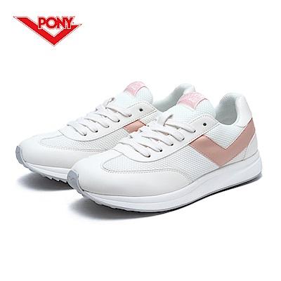 【PONY】Montreal 系列-經典運動復古鞋-女性-米色