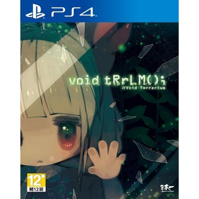 PS4 void tRrLM(); / Void Terrarium(中文版)