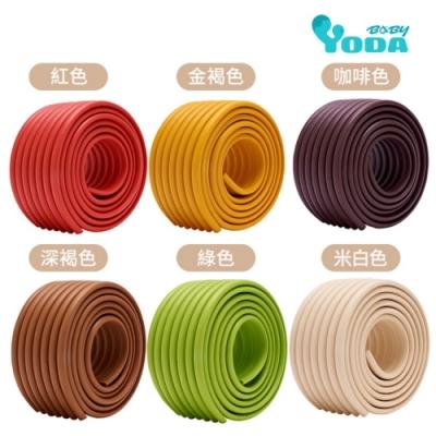 YoDa DIY多功能泡棉防撞條包覆款(六款可選)