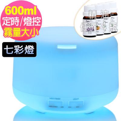 ANDZEN日系風格超音波水氧機(AZ-2600S七彩燈)+單方精油4瓶