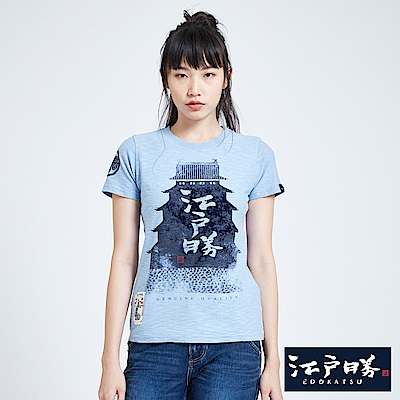 EDWIN 江戶勝 江戶古城短袖T恤-女-藍色