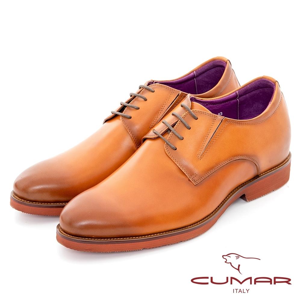 【CUMAR】隱藏增高 舒適真皮綁帶增高鞋-咖啡色