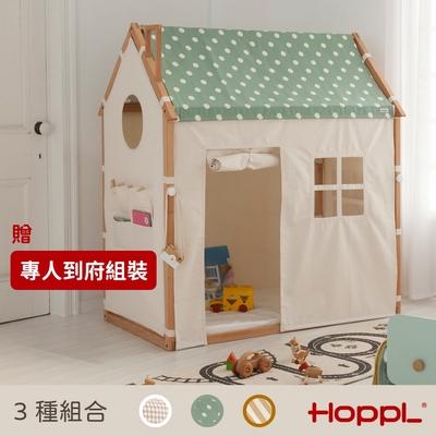 【HOPPL】兒童遊戲城堡屋兩件組-原木色(含組裝)
