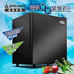 ZANWA晶華 電子雙芯變頻式冰箱電子雙核變頻式冰箱/冷藏箱/小冰箱/紅酒櫃 LD-46SB
