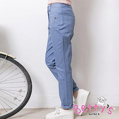 betty's貝蒂思 素色百搭拉鍊口袋長褲(淺藍)