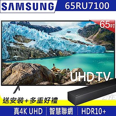 [無卡分期-12期]SAMSUNG三星65吋4K連網液晶電視UA65RU7100WXZW