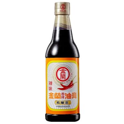 金蘭純釀造香辣油膏590ml