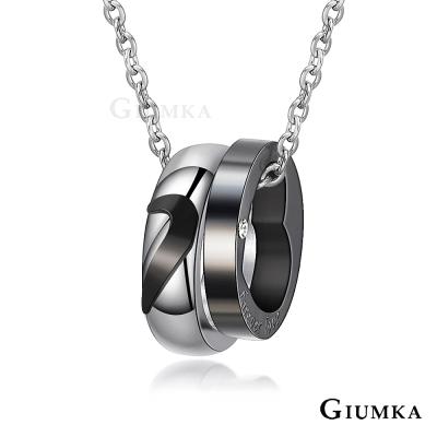 GIUMKA 心心相守 白鋼項鍊 男鍊