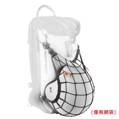 POINT 65 N Boblbee 25L 安全帽行李網