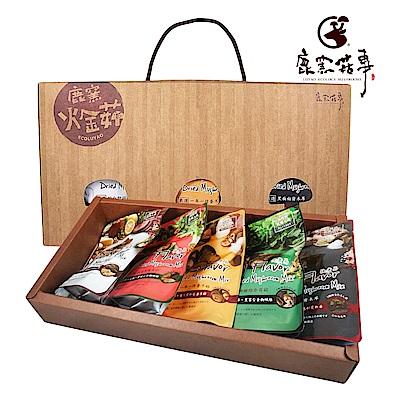 鹿窯菇事 五福禮盒(100g/盒)