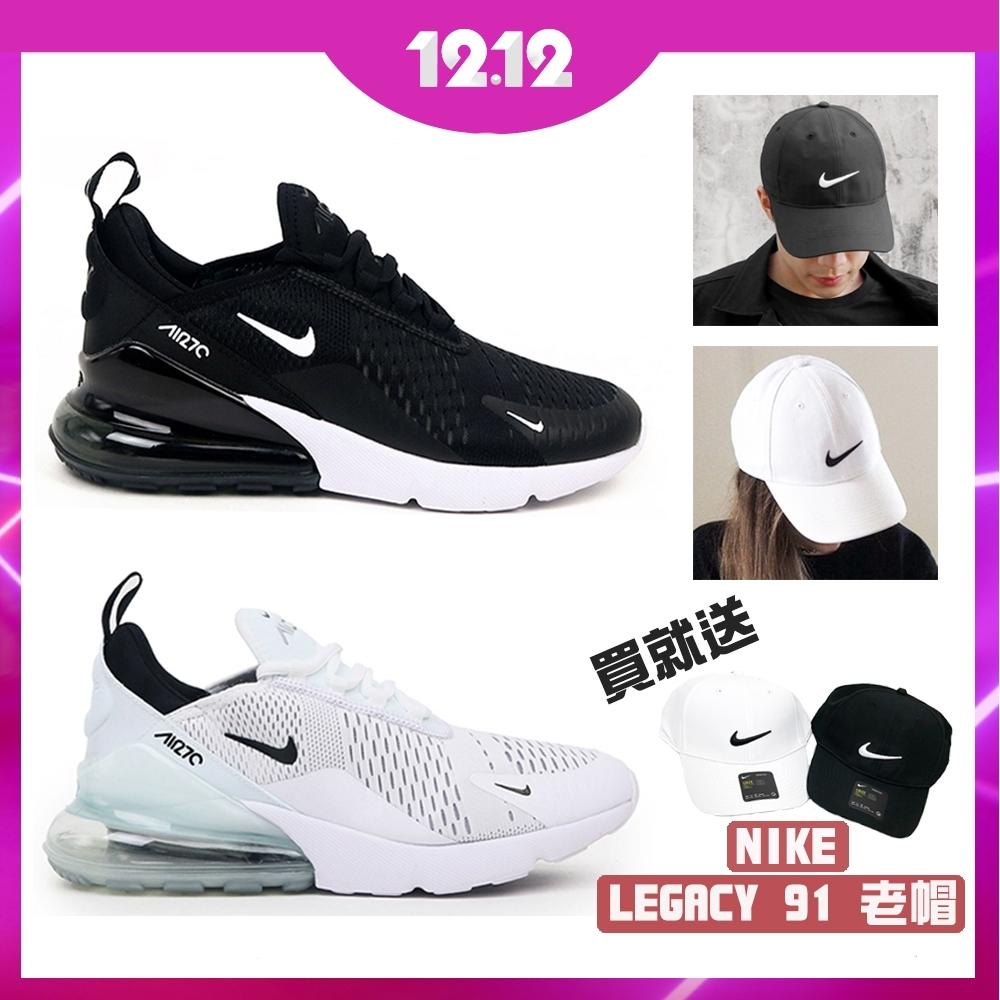 NIKE AIR MAX 270 大氣墊 黑 白 男女鞋 +贈NIKE帽
