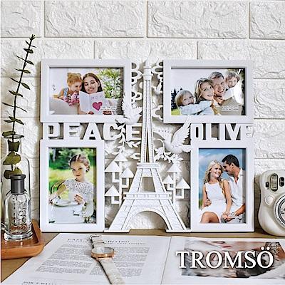 TROMSO 巴黎鐵塔和平鴿4框組