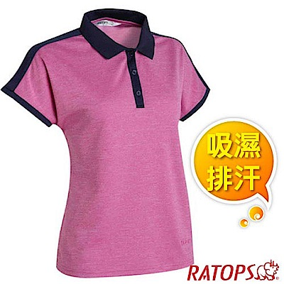 瑞多仕-RATOPS 女 COOLMAX 休閒POLO衫_DB8913 紫粉紅/深藍