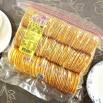 【福義軒】檸檬薄片 3包組(310g/包)