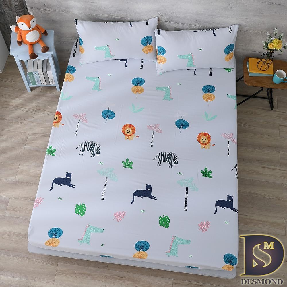 岱思夢 3M天絲床包枕套組 加高35CM 單/雙/加/特大 均一價 多款任選M1 (一起耍吧)