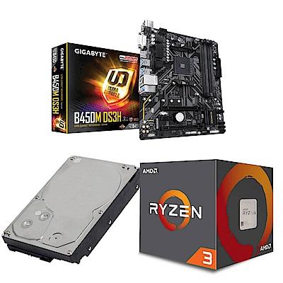 AMD Ryzen3 2200G+技嘉B450M-DS3H+1TB硬碟 超值組