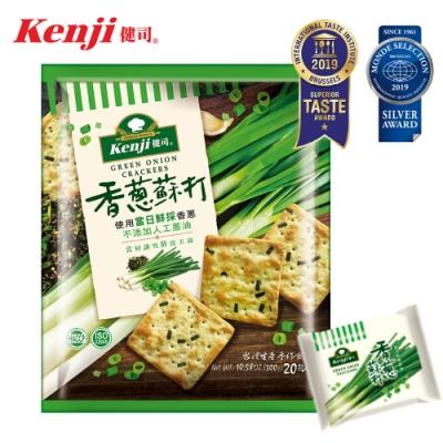 Kenji 健司 香蔥蘇打餅(20入/300g/袋)