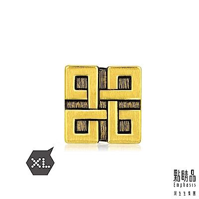 點睛品 Charme XL 文化祝福 同心方勝 黃金串珠
