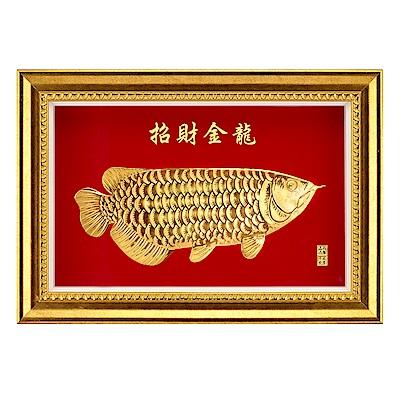 純金招財金龍 紅龍魚 風水魚金箔畫