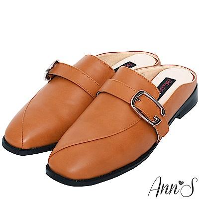 Ann'S微帥氣-G扣帶平底穆勒鞋-棕