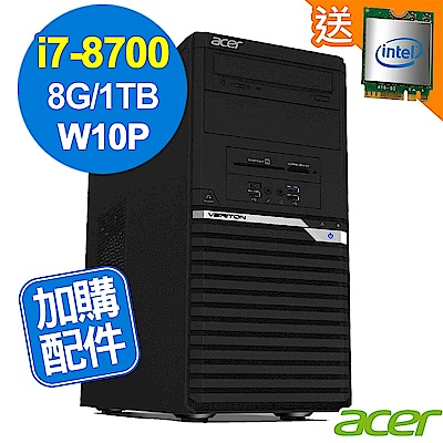 Acer VM6660G 8代 i7 W10P 商用電腦 自由配