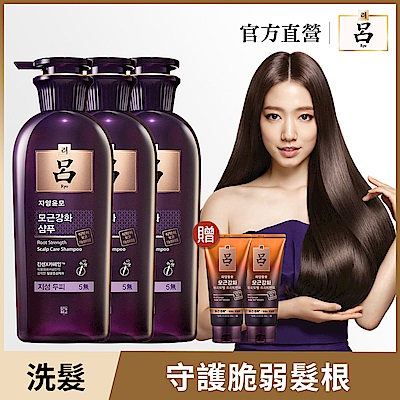 [時時樂限定] RYO呂 滋養韌髮洗髮豪華買3送2組
