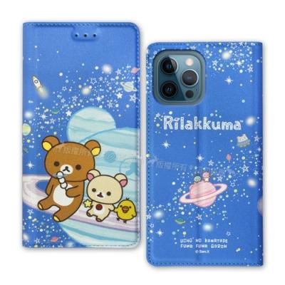 日本授權正版 拉拉熊 iPhone 12 Pro Max 6.7吋 金沙彩繪磁力皮套(星空藍)