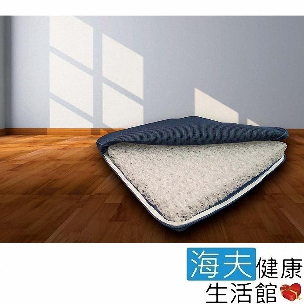 海夫 日本 Ease 3D立體防螨床墊 100*198*3.5 cm
