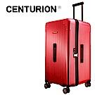 CENTURION美國百夫長CRUISE克魯斯系列29吋行李箱-紐約紅JFK(胖胖箱)