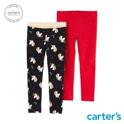 Carter s台灣總代理 獨角獸印圖內搭褲2件組