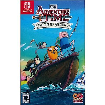 探險活寶:海盜的英雄寶典 Adventure Time - NS Switch 英文美版