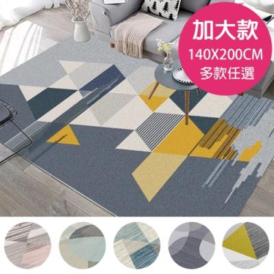 北歐藝術格調水晶絨地毯140*200cm(6款) 西格傢飾  [限時下殺]