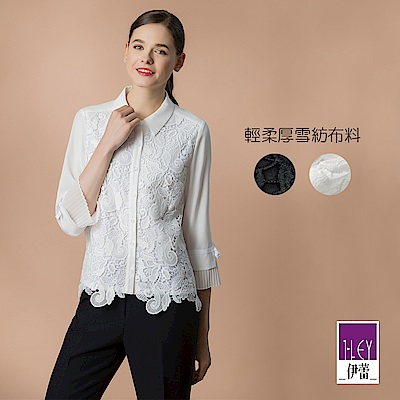 ILEY伊蕾 水溶蕾絲裝飾襯衫上衣(黑/白)