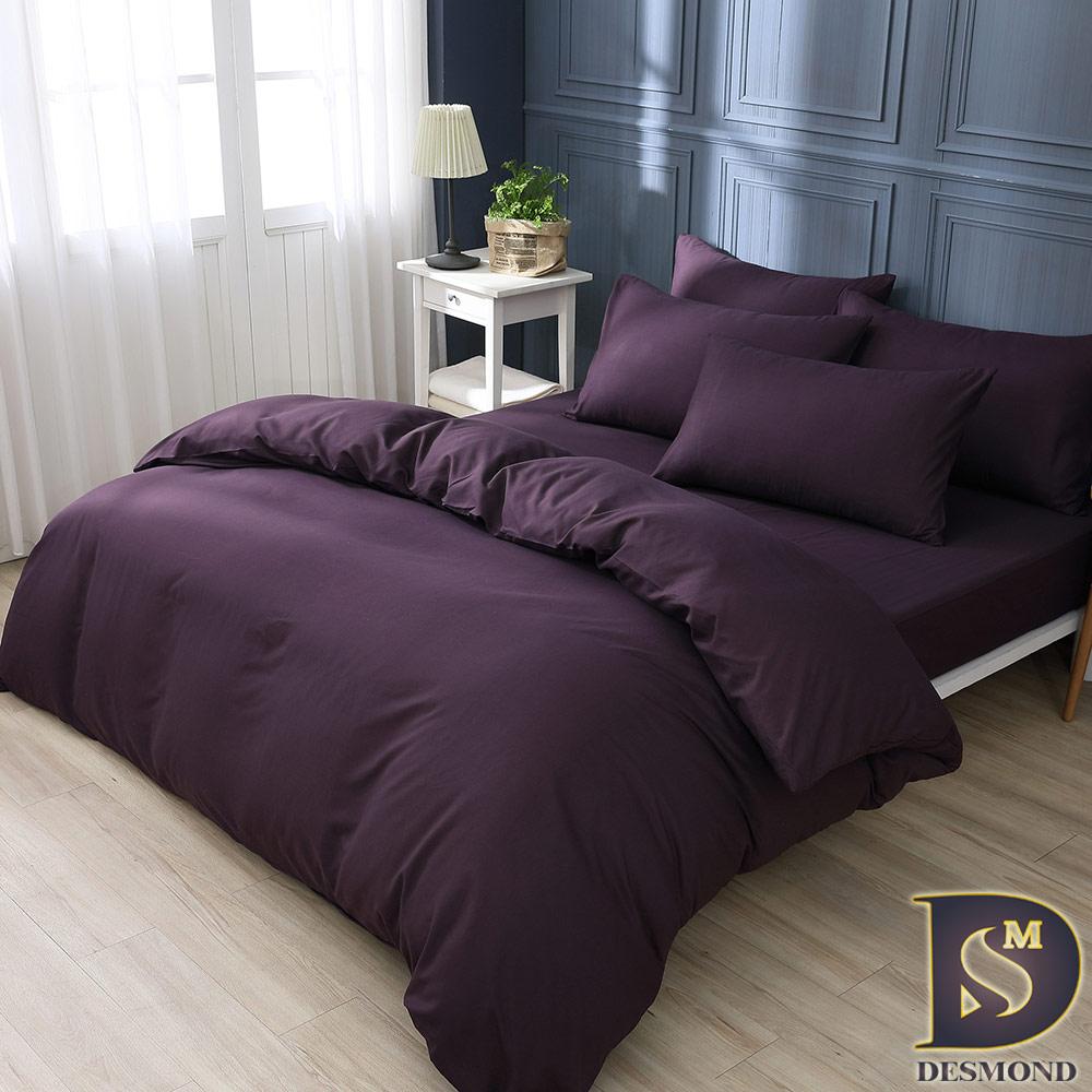 岱思夢 台灣製 柔絲棉 素色涼被床包組 單人 雙人 加大 均一價 多款任選 (神秘紫)