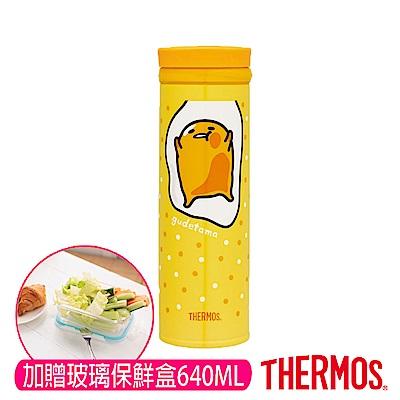 THERMOS 膳魔師x蛋黃哥 不鏽鋼真空保溫杯0.5L