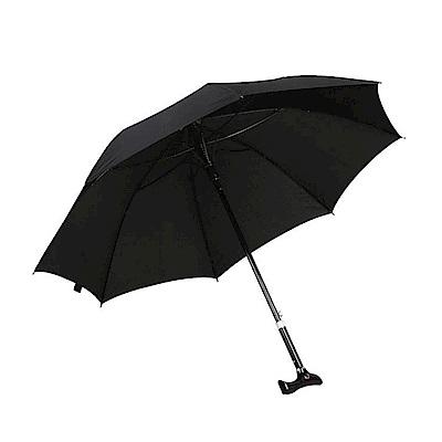 PUSH! 可調節長短拐杖傘(加固型)-黑色I74