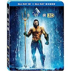水行俠 3D+2D 雙碟版  藍光 BD