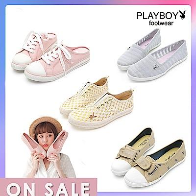 【時時樂限定】 PLAYBOY 繽紛休閒懶人鞋-13款可選