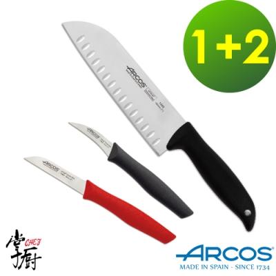 ARCOS 西班牙 阿科斯 三德刀 小刀2支 三件組