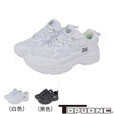 TOPUONE女鞋 白布鞋-透氣減壓抗菌防臭運動休閒鞋-白.黑