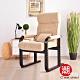 C'est Chic-瑞薈樂齡休閒躺椅(Beige) product thumbnail 2