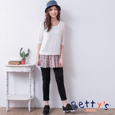 betty's貝蒂思 腰間鬆緊鈕扣設計長褲(黑色)