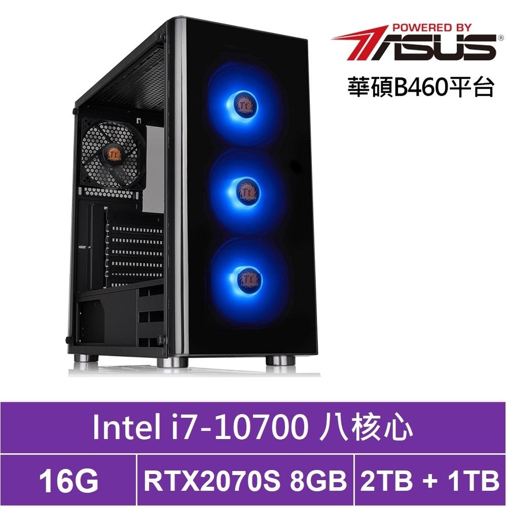 華碩B460平台[絕影神龍]i7八核RTX2070S獨顯電玩機