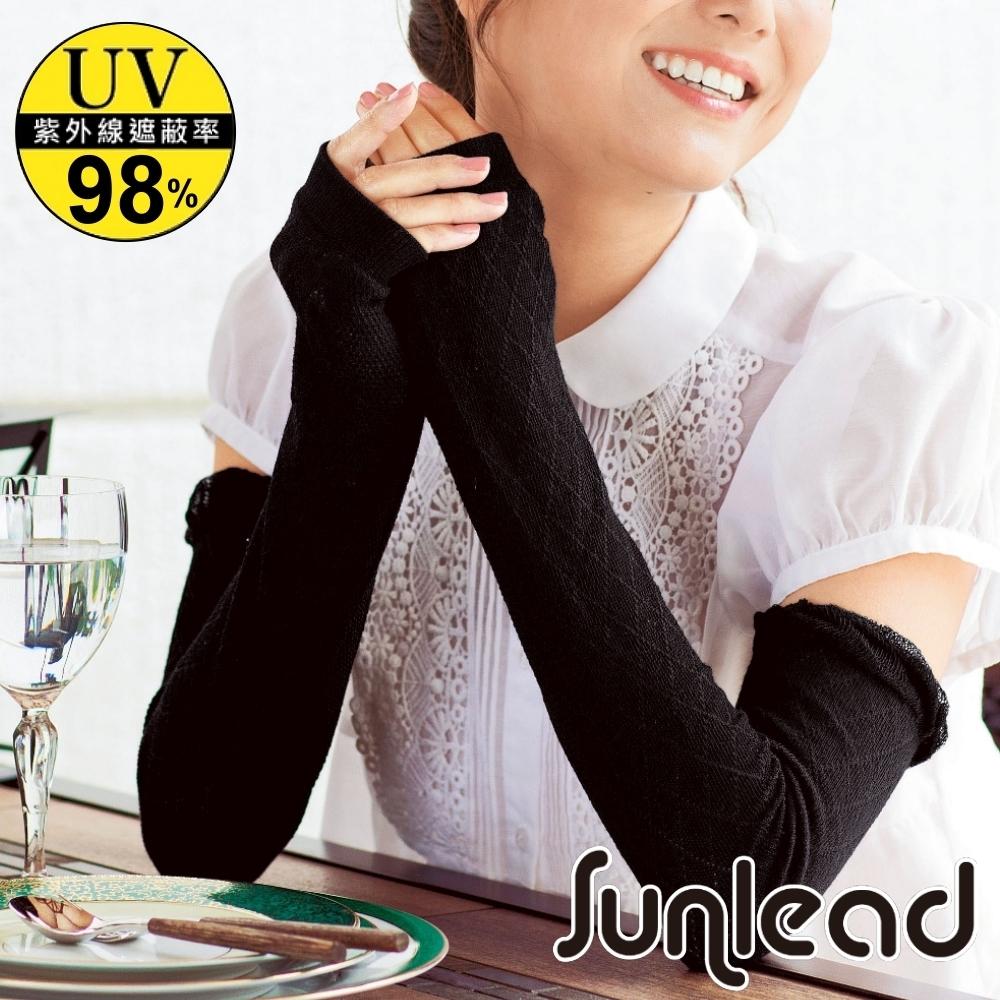 Sunlead 防曬透氣優雅格菱紋抗UV中版袖套 (黑色)