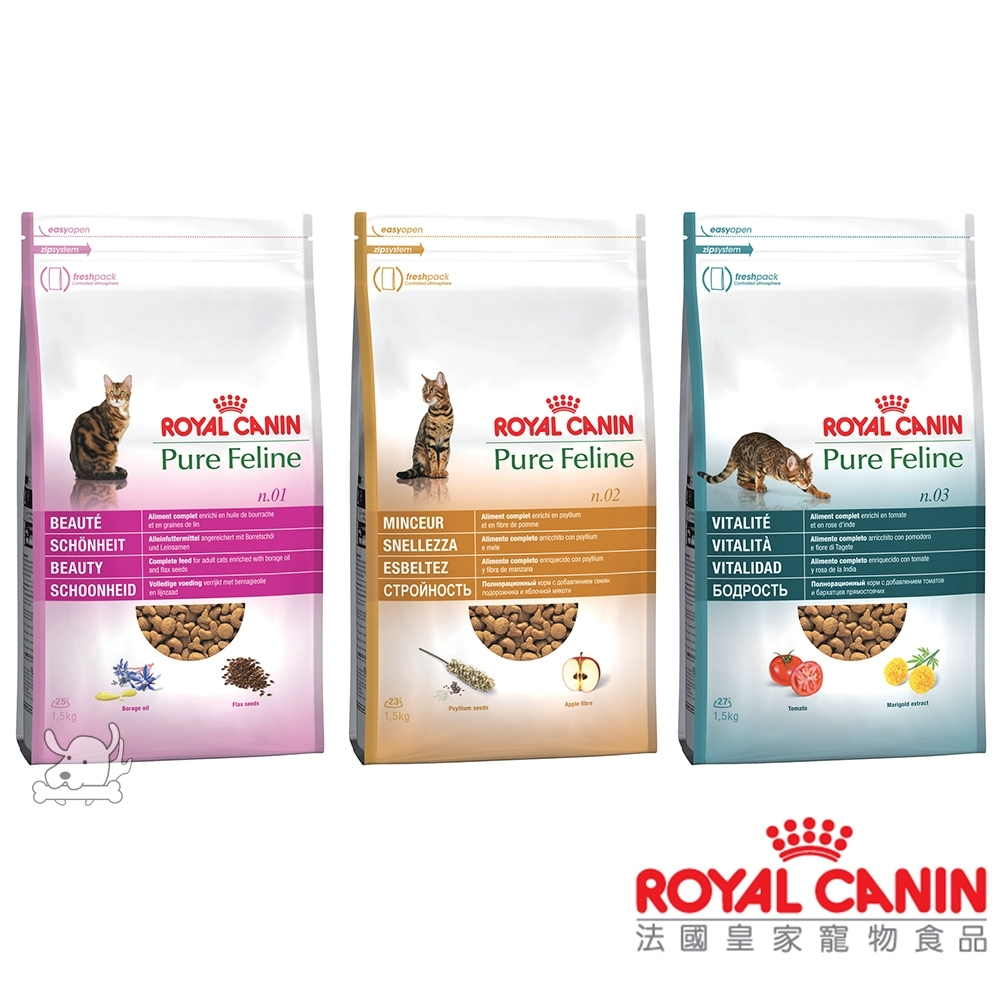 Royal Canin法國皇家 PF系列專用貓飼料1.5kg 2包組