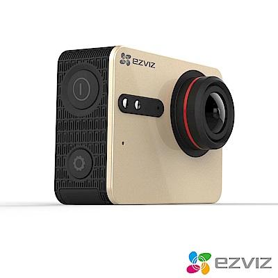 EZVIZ螢石S5 PLUS(琥珀金)運動攝影機