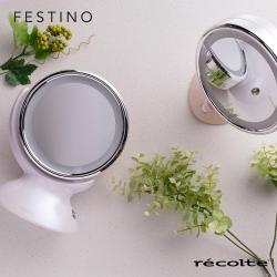 recolte日本麗克特Festino雙面柔光化妝鏡 SMHB-006