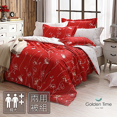 GOLDEN TIME-好日子-200織紗精梳棉-兩用被床包組(特大)