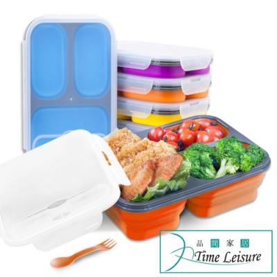 Time Leisure 可微波食品級三格矽膠折疊收納便當盒