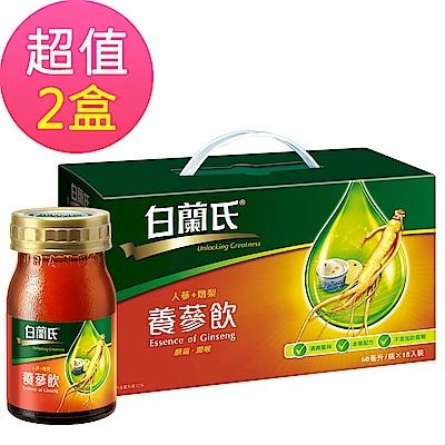 (即期品) 白蘭氏 養蔘飲冰糖燉梨18入提把式禮盒 2盒組(60ml/瓶,共36瓶)